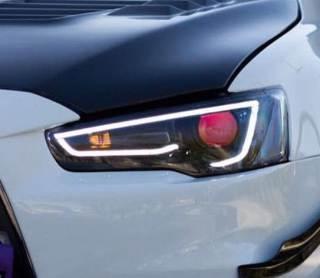 Mitsubishi Headlights