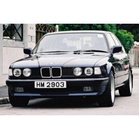 1988-1994 Fit BMW E32 7 Series DEPO Clear Corner Signal Light